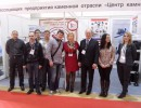MosBuild 2014, 14-18 April, Moscow