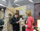 """UralExpoStone - 2013: production, processing, use of natural stone"", 5-7 April, Ekaterinburg"